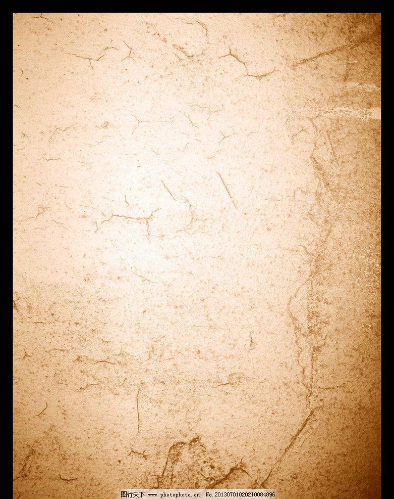 手绘手机壳纹理