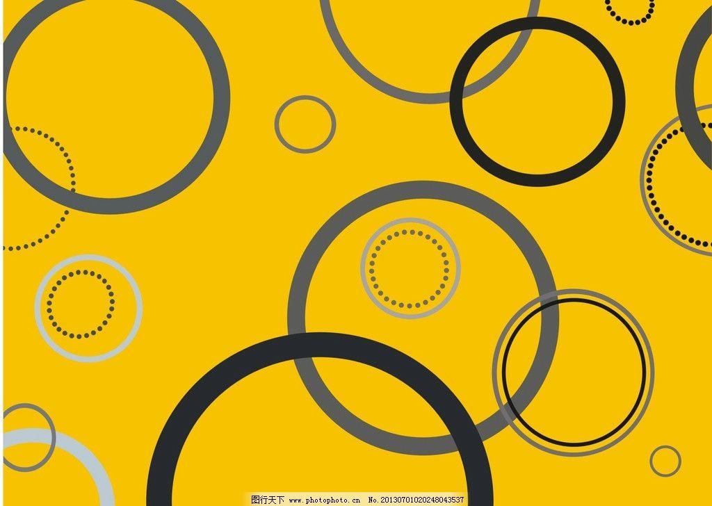 墙纸 图案 花纹 欧式花纹 墙布 花边花纹 底纹边框 设计 底纹背景