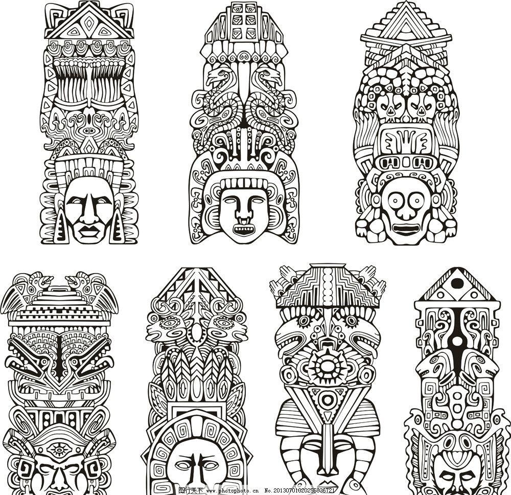 古代 古老 图腾 考古图案 符号 图形 人物 动物 线条 花纹 抽象 矢量