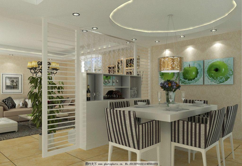 餐厅效果图 隔断客厅        吊顶 沙发背景 酒柜 3d作品 3d设计 设计