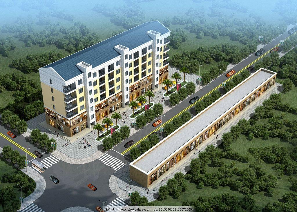建筑鸟瞰图 小区鸟瞰图 模板下载 建筑景观 效果图 建筑设计 环境设计