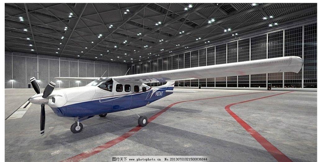 飞机模型 3dmax 模型 交通工具