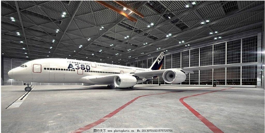 飞机模型 3dmax 模型 交通工具 飞机 源文件 带贴图 3dmax 交通工具