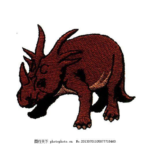 绣花 动物 色彩 恐龙 棕色 免费素材 面料图库 服装图案 免费下载