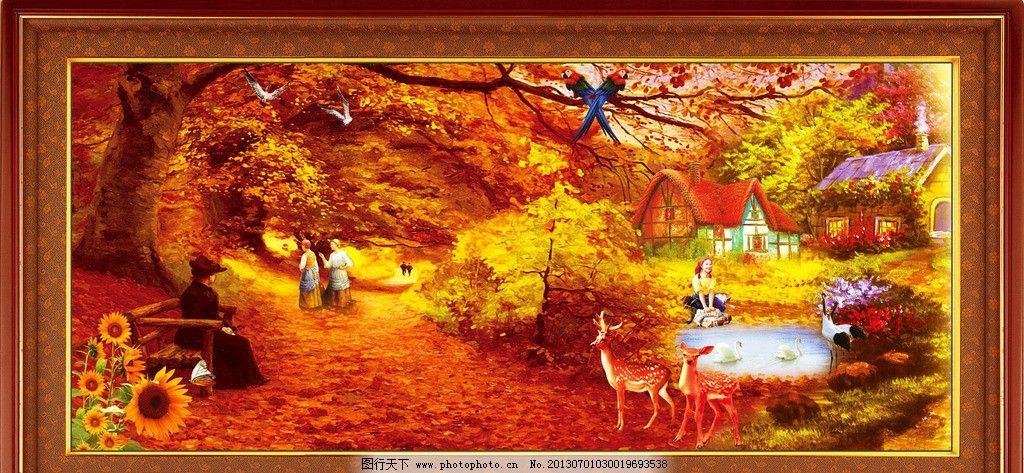 林山水 园林风景 垂柳 广西桂林 山水瀑布 松鹤延年 水彩画 自然风景