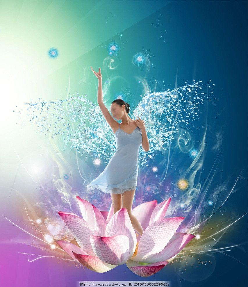 美女 舞蹈背景图片