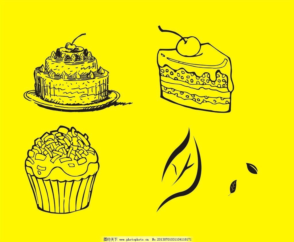 手绘蛋糕树叶 蛋糕 树叶 蛋挞 手绘 卡通手绘 餐饮美食 生活百科 矢量