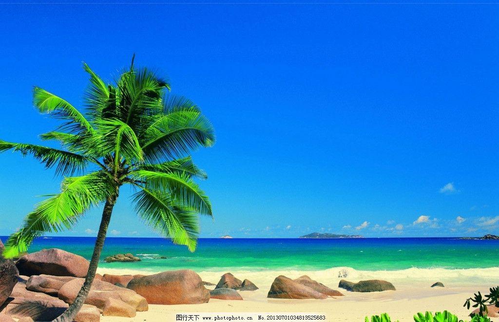马尔代夫 海滩 海边 沙滩 椰子树 海浪 大海 海景 梦幻 景观 风景