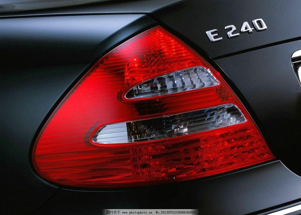 汽车外观尾灯 汽车外观设计 汽车外观改装 金属喷漆 镀铬格栅 汽车
