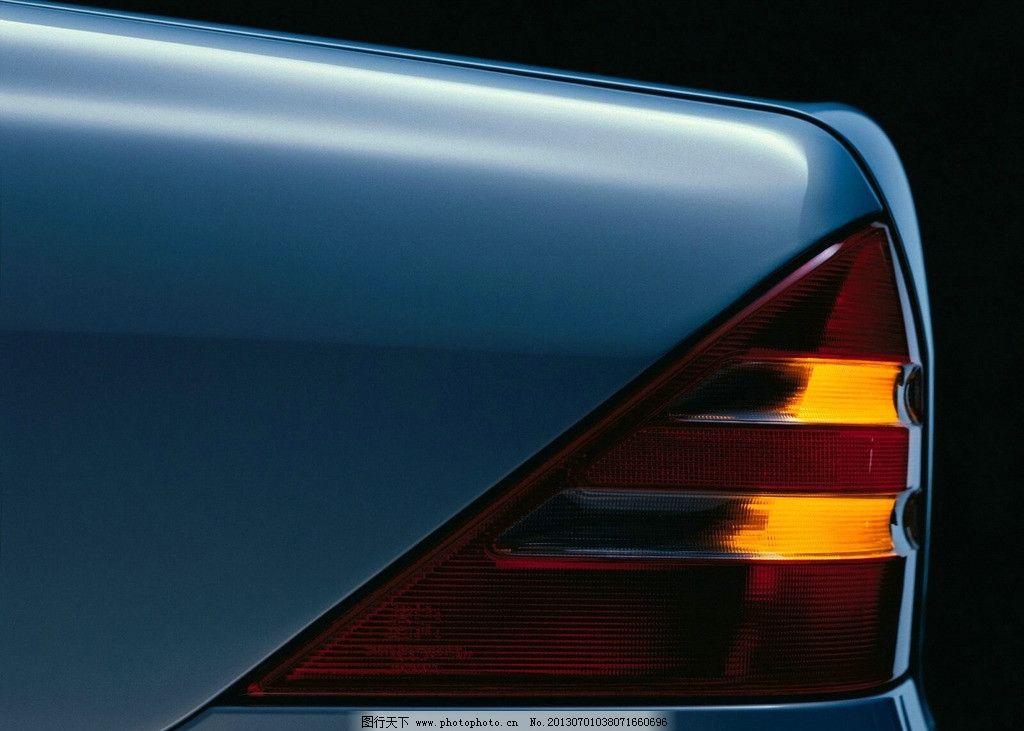 汽车外观尾灯 汽车外观 汽车外观设计 汽车外观改装 金属喷漆 镀铬