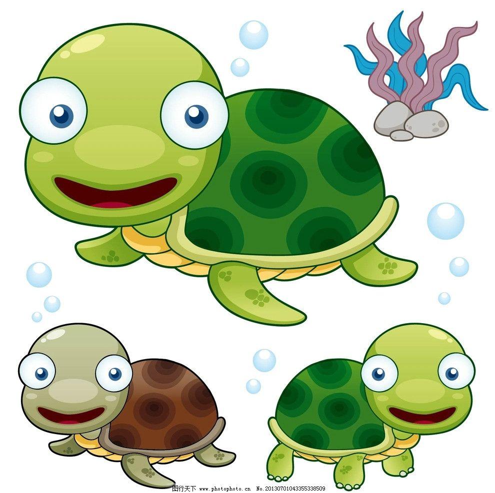 卡通海龟 海边 动物 卡通设计 广告设计 矢量