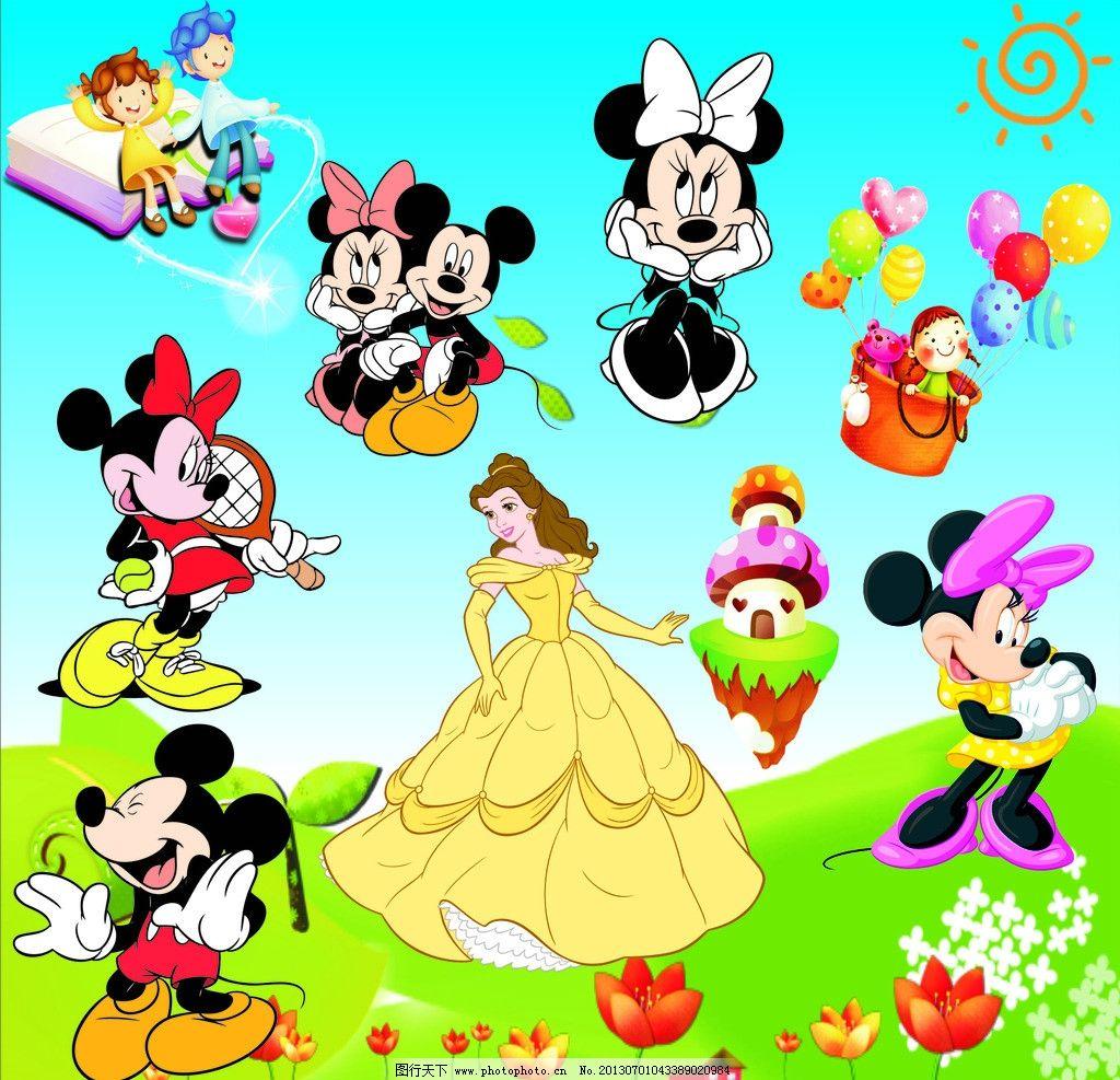 儿童幼儿园 米奇 儿童幼儿园米奇 迪士尼 蓝天草地 白雪公主 卡通设计
