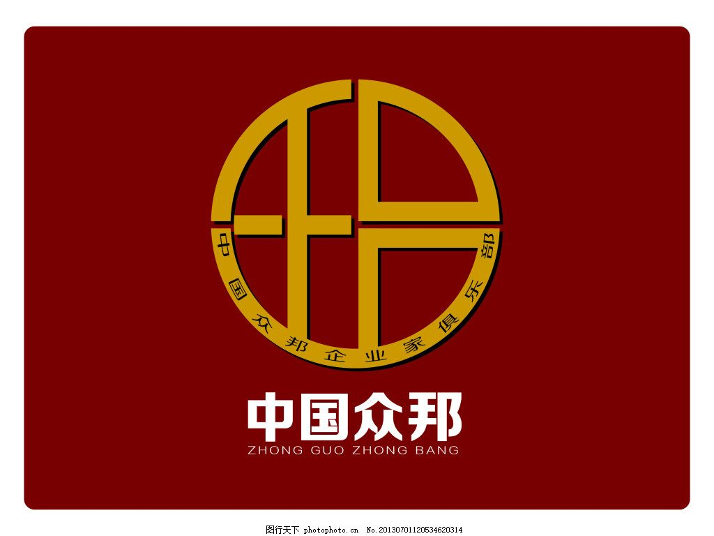 logo logo 标志 设计 图标 1024_768
