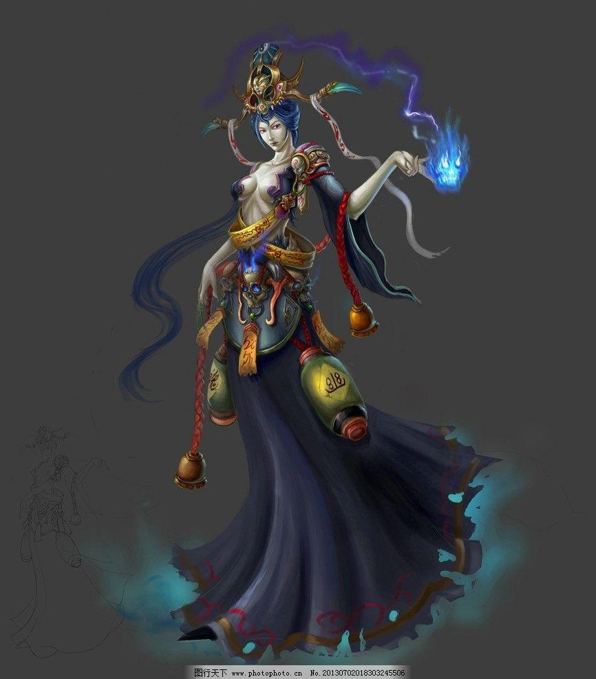 游戏手绘人物 游戏人物 游戏原画 人物原画 手绘美女 游戏 美女 女