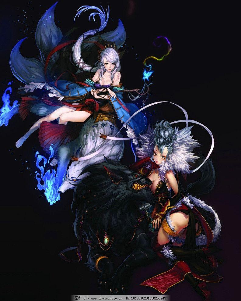 游戏原画 人物原画 手绘美女 游戏 qq qq仙侠 腾讯 美女 女妖怪 女