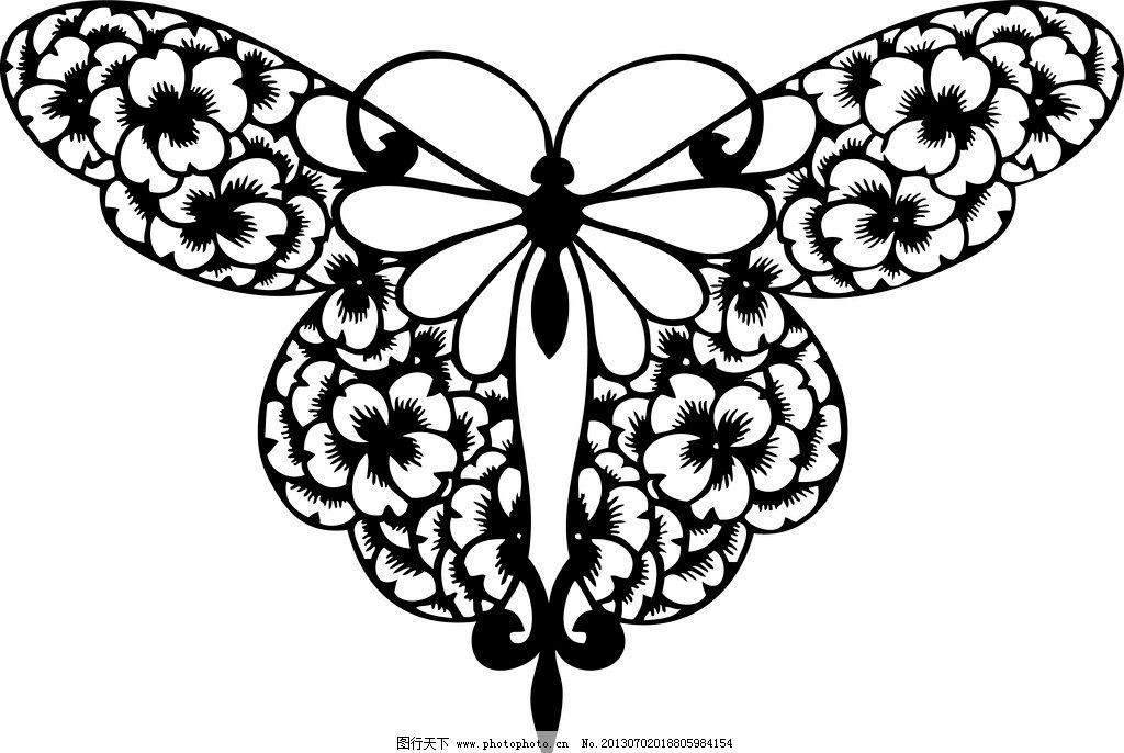 剪纸莲花图案步骤图_图解步骤