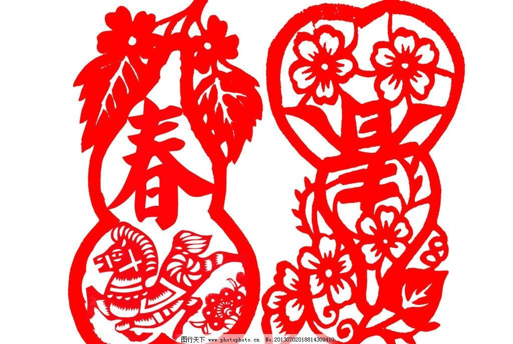 葫芦剪纸图片步骤图