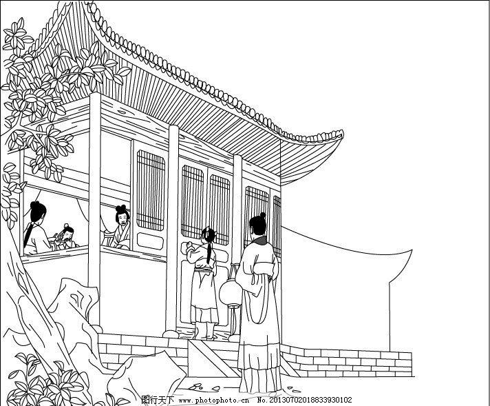 伯鱼十往插图 伯鱼十往 孝贤 古八德 手绘插图 线描 传统文化 文化