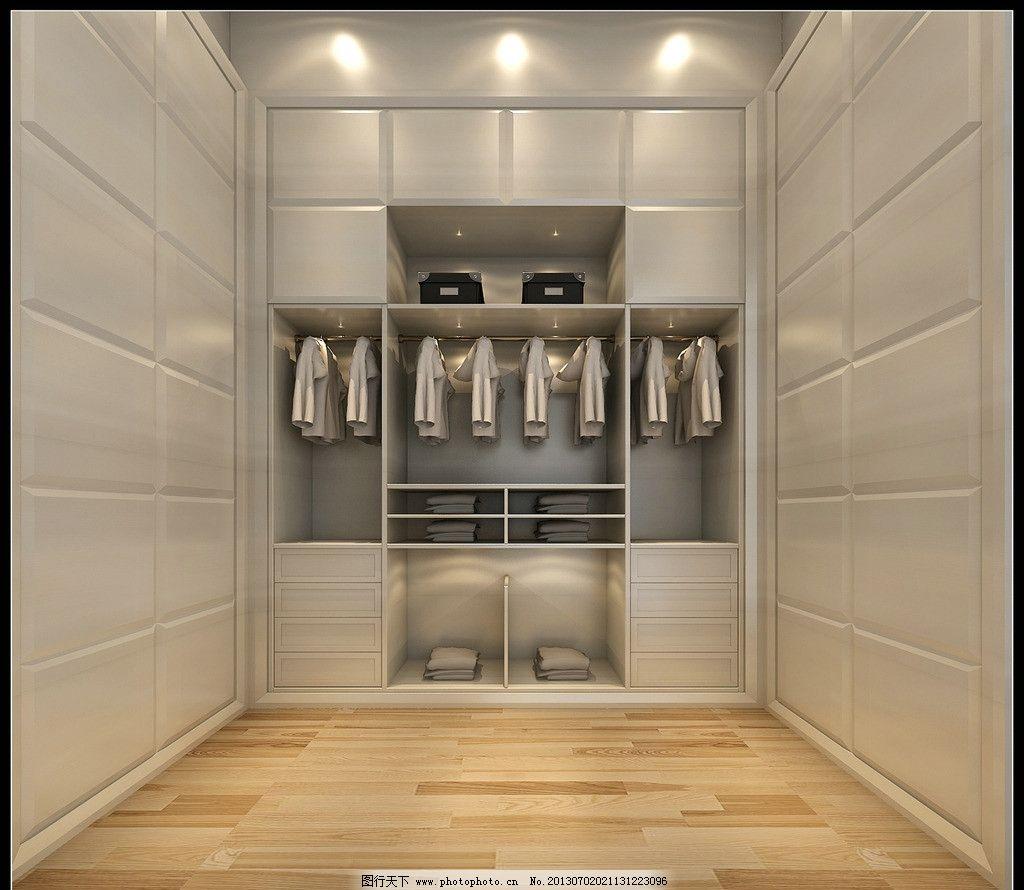 家装衣柜结构图解