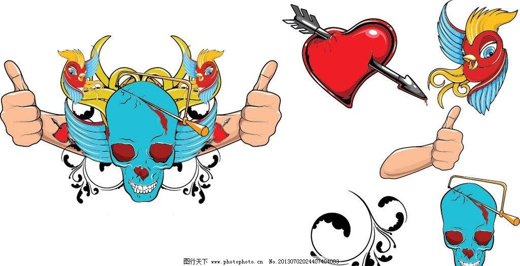 卡通形象 卡通 漫画 插画 小鸟 骷髅 花纹 心形 射箭 丘比特之箭 动物