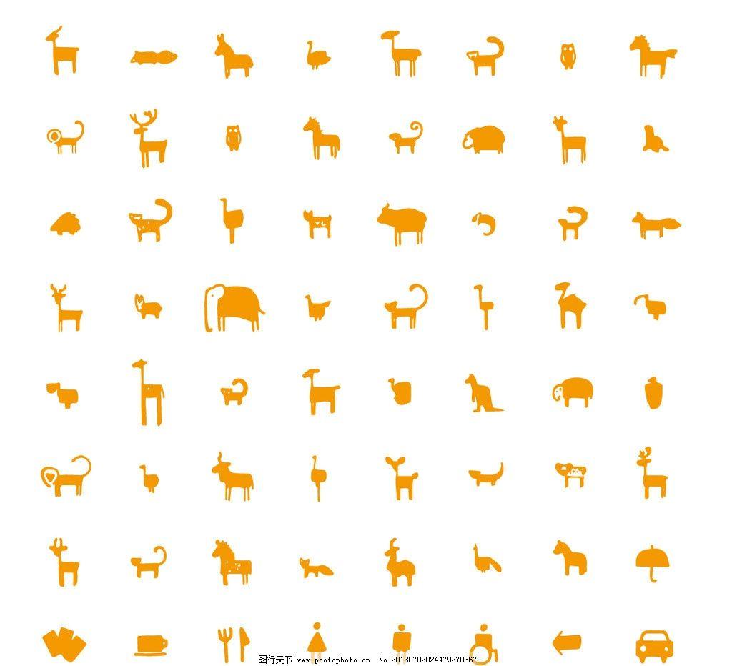 简笔手绘 小动物 日用品 食品 香肠 饮料 冰淇淋 火锅 飞机 拖鞋 书