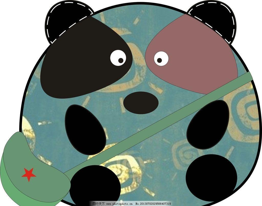 熊哥哥 熊猫 矢量图 创意 可爱 调皮 广告 广告设计