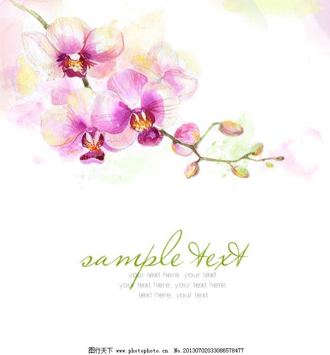 唯美花朵免费下载 花朵 花枝 唯美 唯美 花朵 花枝 粉黄底色 粉色水磨