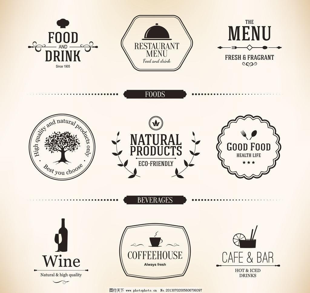 西餐厅菜单封面设计