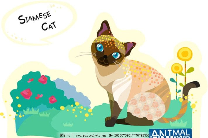 猫 卡通 可爱 彩绘 暹罗猫 花园 泰国 花丛 猫咪 水彩 矢量 矢量动物