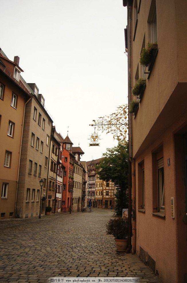 欧洲巷弄 欧式建筑 德国小巷 欧风街道 石子路 国外旅游 旅游摄影
