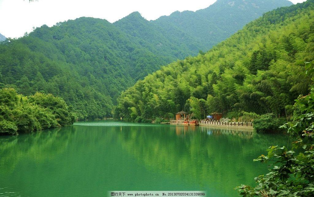 山水 青山 水塘 翠竹 绿水 水潭 风光 风景 旅游摄影 摄影