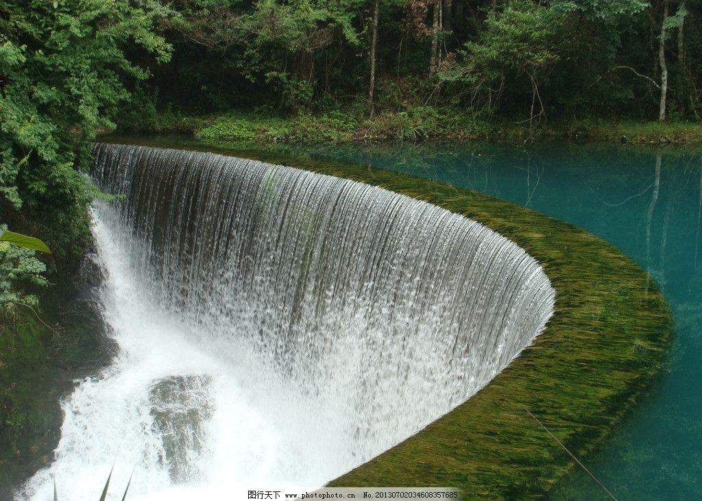 自然风景 自然风光 山水 树木 瀑布 河流 风景名胜 自然景观 摄影 72