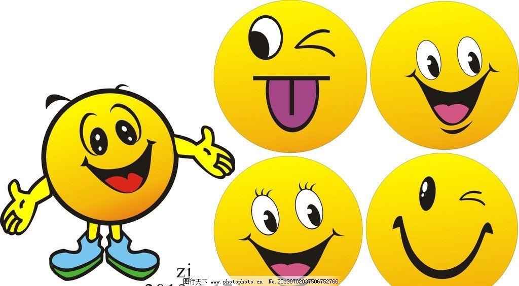 笑脸 矢量笑脸 卡通笑脸 各种笑脸 欢迎光临 卡通设计 广告设计 矢量