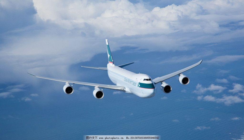 飞机 波音 747 空中客车
