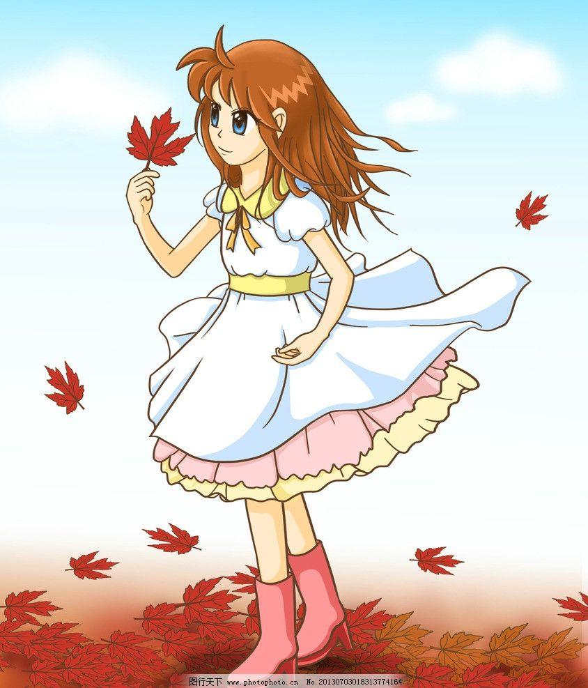 枫叶女孩 漫画 枫叶 女孩 秋      动漫人物 动漫动画 设计 300dpi