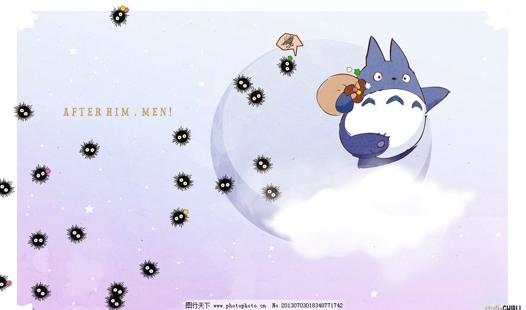宫崎骏 动漫 手绘 龙猫 卡通 动漫人物 动漫动画 设计 72dpi jpg