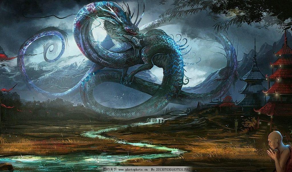 魔兽世界龙 图片素材 游戏 网游 魔兽世界 龙 jpg 72dpi 动漫人物