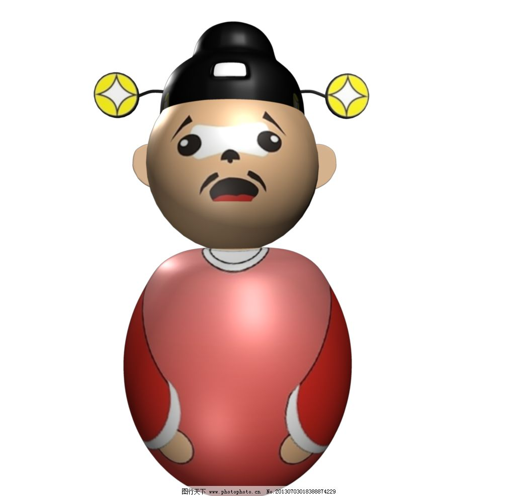 可爱的不倒翁 动漫 人物 帽子 3d q版 不倒翁 动漫人物 动漫动画 设计