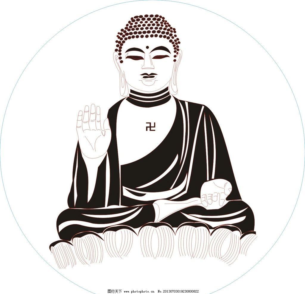 佛相 生相 佛 释迦牟尼 佛传法 大迦叶 宗教信仰 文化艺术 设计 72dpi