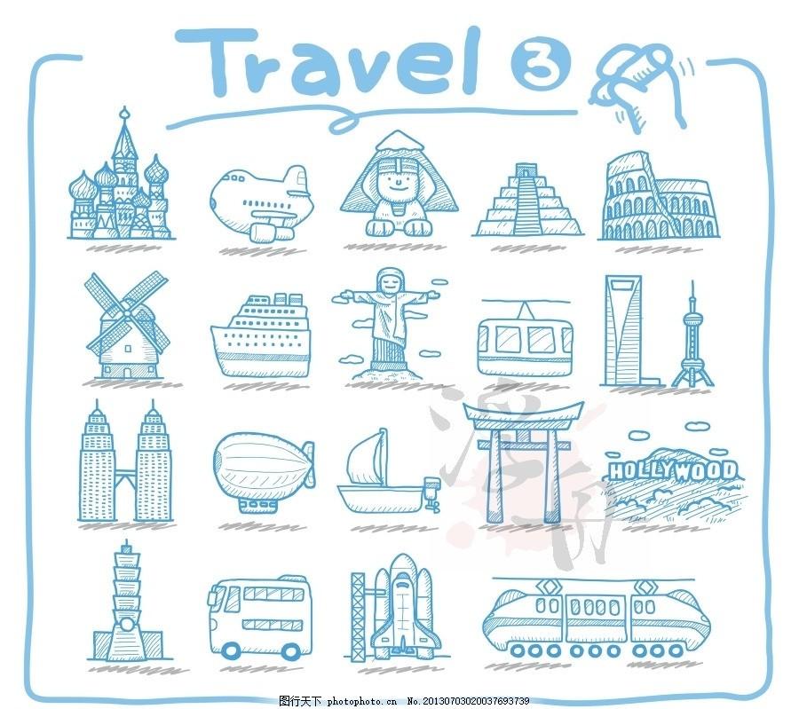 设计图库 标志图标 网页小图标  手绘旅游风景名胜图标 火箭 发射塔图片