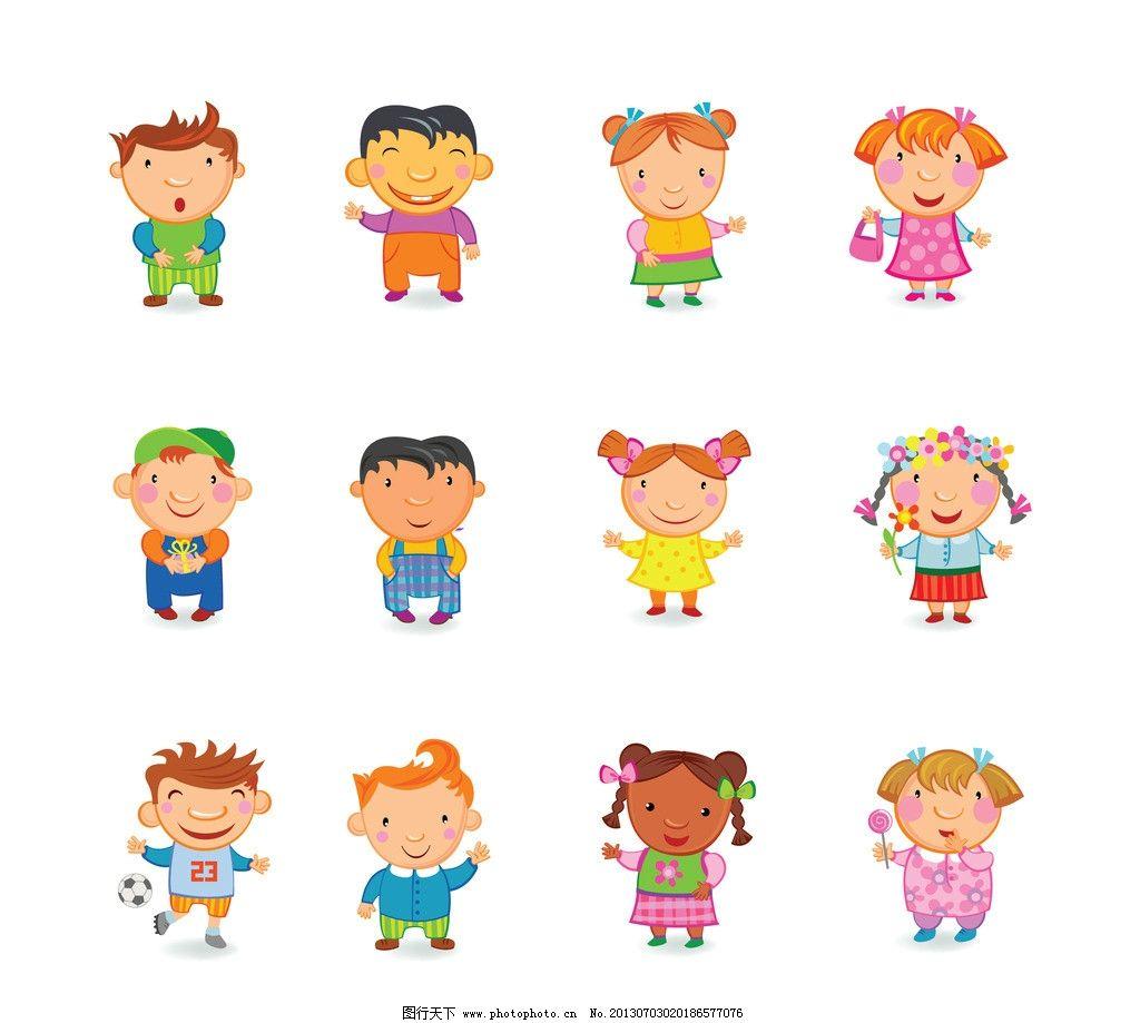 卡通人物 小朋友 小孩 运动 矢量人物 卡通设计 广告设计
