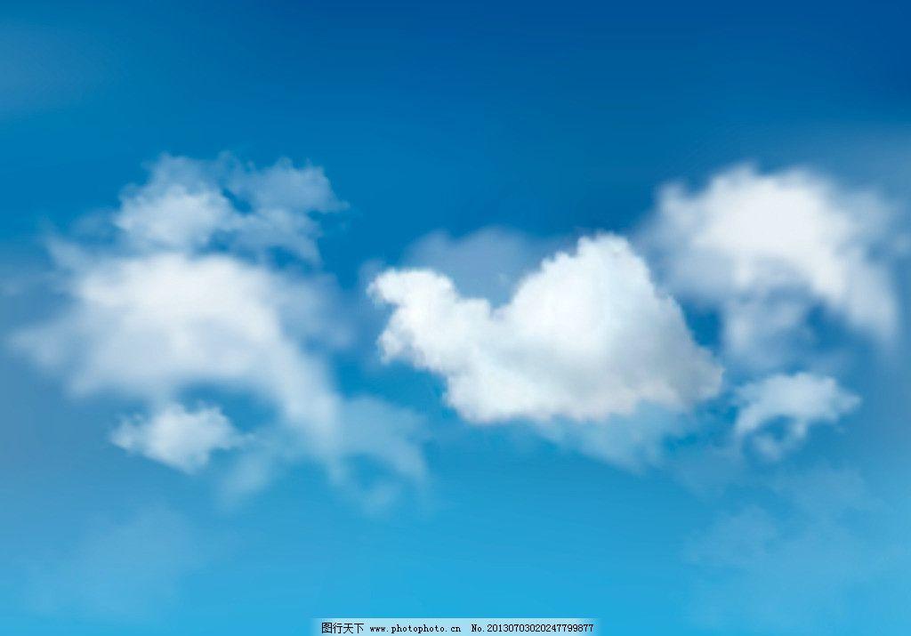 蓝天白云 蓝天 白云 手绘蓝天白云 背景 矢量 底纹背景 底纹边框 eps
