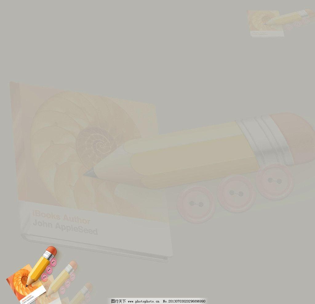 教学课件背景 书卷 铅笔 卡通 背景底纹 底纹边框