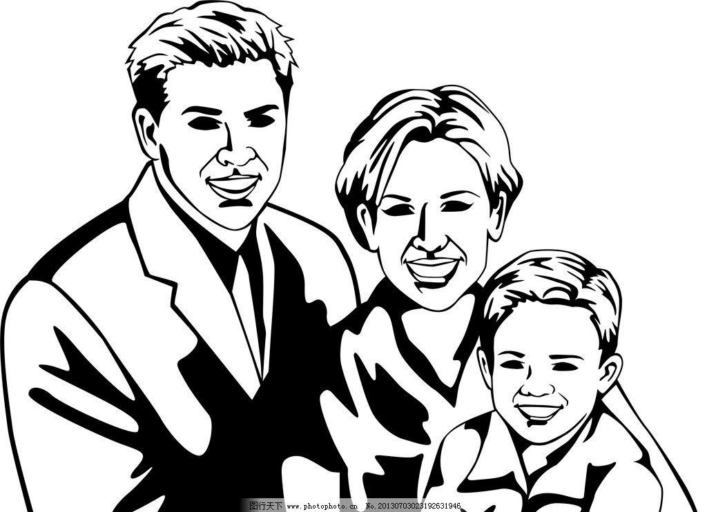 一家三口 家庭 全家福 爸爸 妈妈 孩子 日常生活 矢量人物 矢量 cdr图片