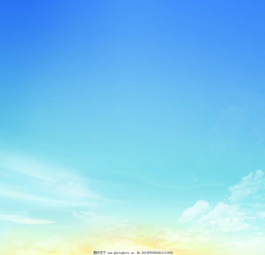 蓝天 朝阳 风景 白云 云彩 背景 阳光 朝霞