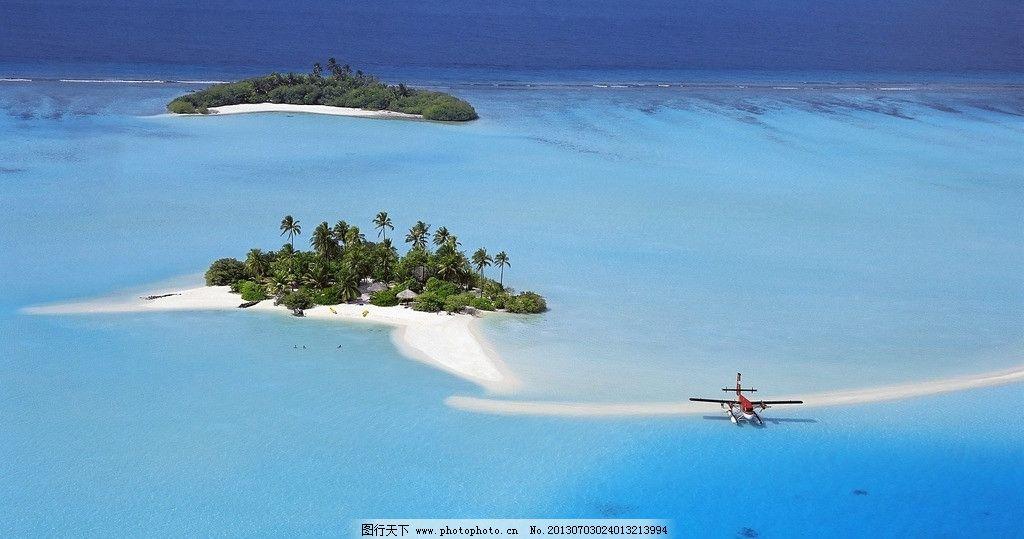 海面风景 海 飞机 小岛 水浪 沙滩 自然风光 自然景观 设计 72dpi jpg