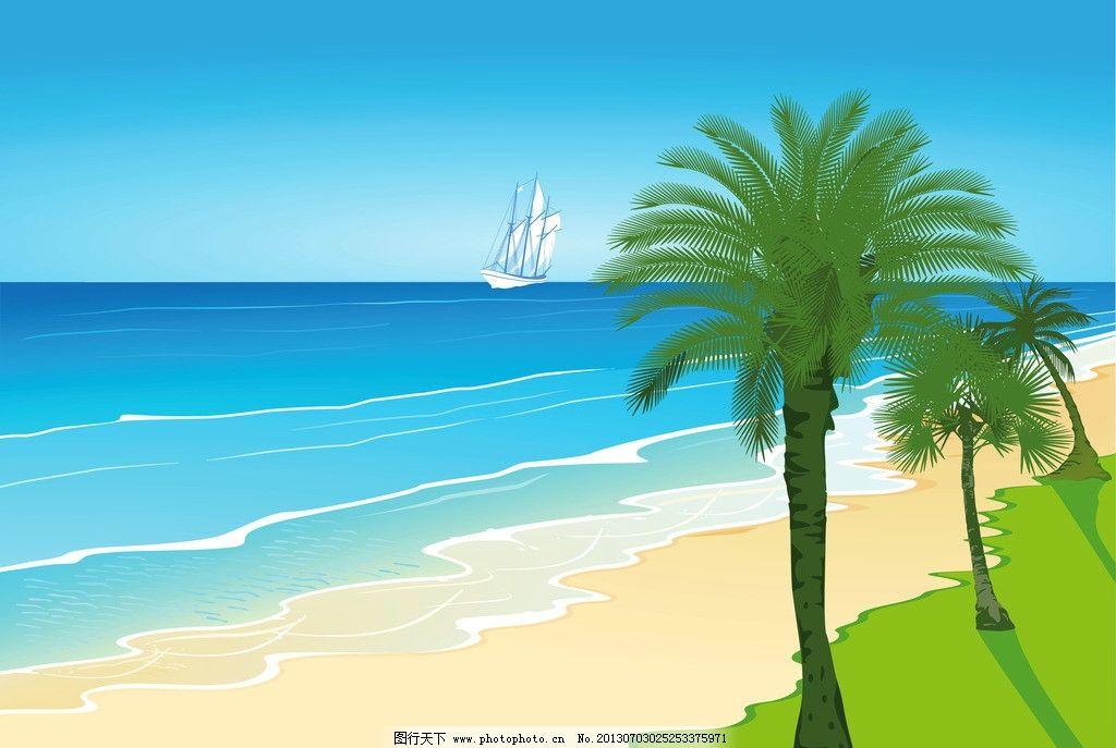 棕榈树 小岛 岛 海滩 热带气候 矢量 帆船 沙滩 海边 大海 度假 游玩
