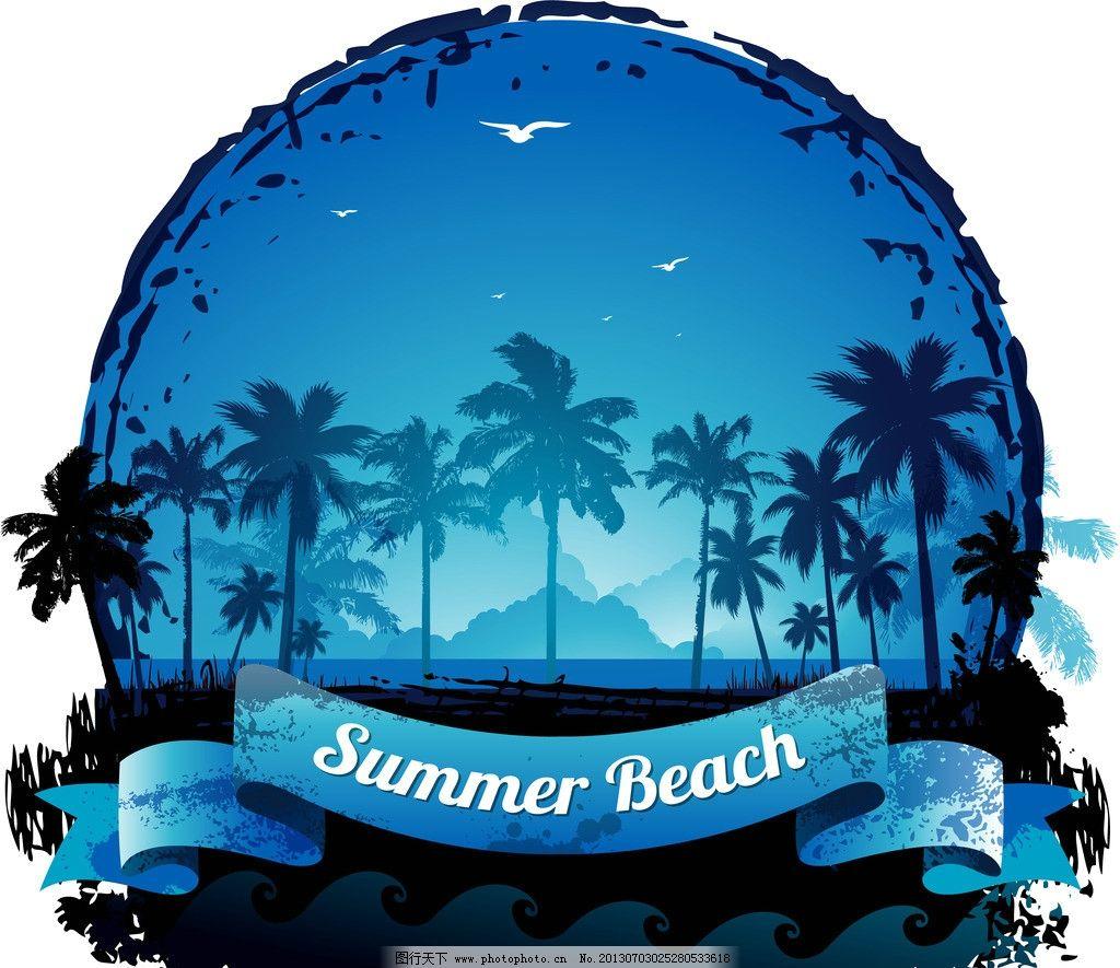 棕榈树 小岛 岛 海滩 热带气候 矢量 树 景观 背景 浪漫 海 插图和