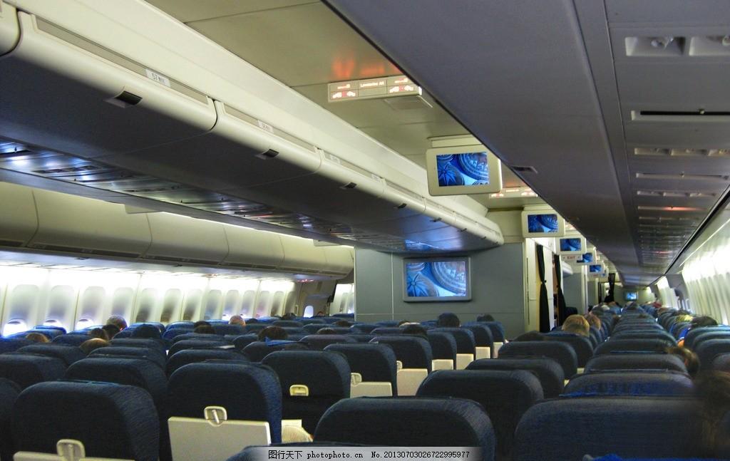 机舱 飞机 空中客车 乘客 座位 经济舱 航空运输 摄影