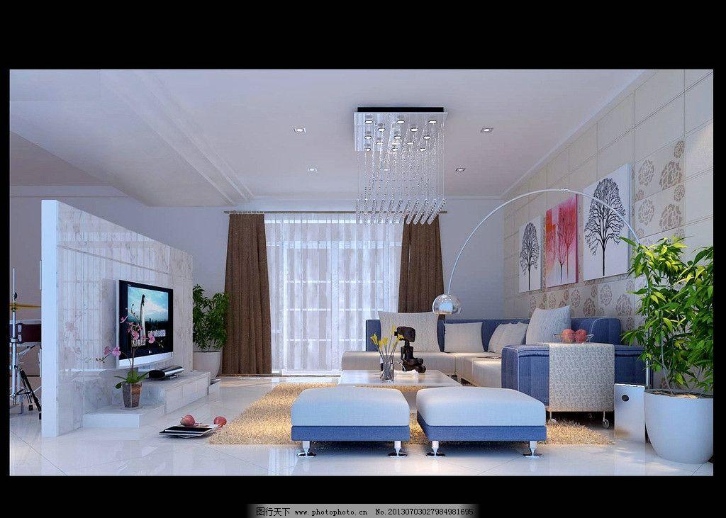 客厅 沙发 灯 绿色植物 电视背景墙 地毯图片